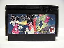 KAGE NO DENSETSU (Famicom) [Nintendo Japan Import]