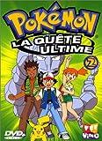 Pokémon : La Quête ultime, vol.2