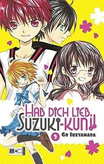 hab dich lieb suzuki kun