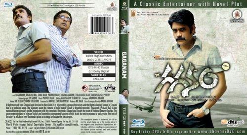 Amazon com: Gaganam Blu-ray (Telugu Blu-ray): Nagarjuna
