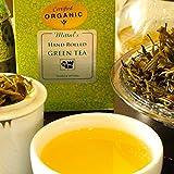 Hand Rolled Green Tea
