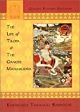 img - for The Life of Tilopa and the Ganges Mahamudra book / textbook / text book
