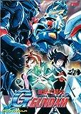 Mobile Fighter G Gundam - Round 4
