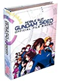 [Limited Edition] Mobile Suit Gundam SEED OFFICIAL FILE drama hen VOL.1 ([Variety]) (2003) ISBN: 4063620255 [Japanese Import]