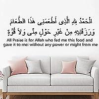 Hanhan Todas Las Alabanzas Son Para Allah Isiamic Frases En
