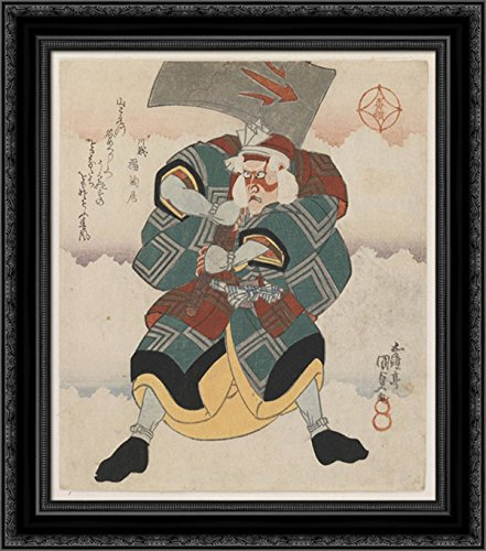 Ichikawa Danjuro VII Wielding an Axe wearing a White haired Wig 24x20 Black Ornate Wood Framed Canvas Art by Utagawa Kunisada -