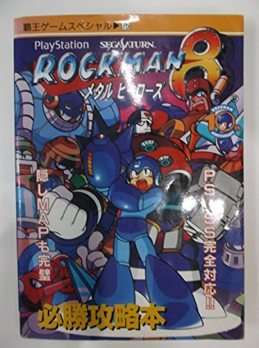 Rockman 8 Metal Heroes Victory Strategy-PlayStation SegaSaturn (Overlord game Special 75)