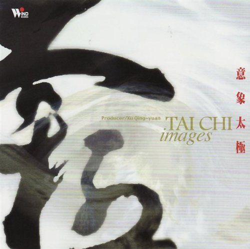 Tai Chi Images                                                                                                                                                                                                                                                    <span class=