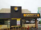 CoCo Ichibanya Curry House, Fukujinzuke