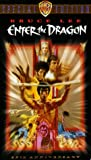 Enter the Dragon [VHS]