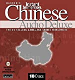 Instant Immersion Mandarin Chinese Audio Deluxe, Instant Immersion, 1591508398
