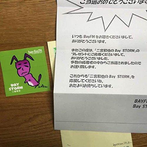 嵐 二宮和也 激レア 直筆ステッカーの商品画像