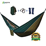 Abertin® Lightweight Portable Parachute Hammocks Nylon Travel Hiking Camping Hammock for Backpacking Straps & Steel Carabiners Included (camel & Blackish Green)