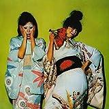 Sparks: Kimono My House [Vinyl]