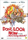 Don't Look Now: We're Being Shot At (La Grande Vadrouille) Outer Slip-Case Special Edition [IMPORTED, for ALL REGIONS, NTSC]