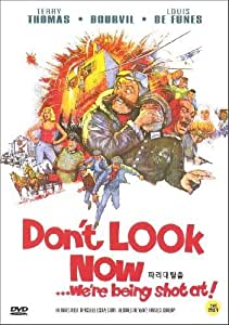 Don't Look Now: We're Being Shot At (La Grande Vadrouille) Outer Slip-Case Special Edition [IMPORTED, for ALL REGIONS, NTSC] by N/A