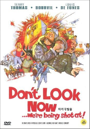 (Don't Look Now: We're Being Shot At (La Grande Vadrouille) Outer Slip-Case Special Edition [IMPORTED, for ALL REGIONS, NTSC] )