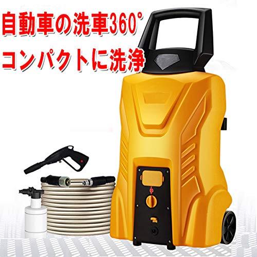 【ノーブランド品】充電式 タンク式 高圧洗浄機 32L タイヤ付きで持ち運び便利   B0146GR3B2