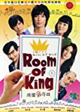 2008 Japanese Drama : Room of King w/ English Subtitle