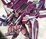 Mobile Suit Gundam Seed Original Soundtrack: Vol. 4 by Japanimation (2004-12-16)
