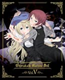 Unbreakable Machine-Doll 5
