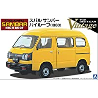 1/24 Subaru Sambar High Roof (modelo de automóvil) Aoshima The Best Car Vintage | No.50