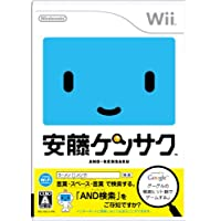 Andou Kensa X [Japan Import]