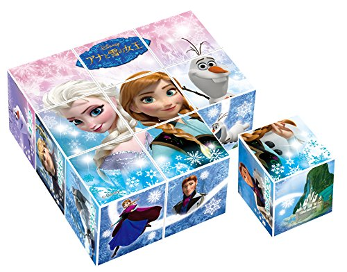 Apollo-sha Frozen Design 9 Cube Puzzle by Apollo