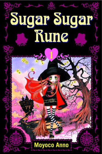 sugar sugar rune, anime, manga, graphic novel, moyoco anno, chocolat kato