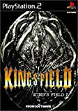 King's Field IV
