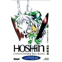 HOSHIN T12 : LA CHUTE DE ZHAO GONGMING 3