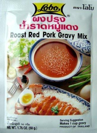 (Lobo Roast Red Pork Gravy Mix 50g X 4 Bags (Thai Food))