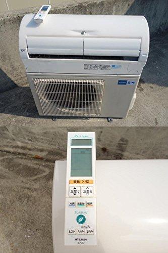 MITSUBISHI(三菱) ナビするお掃除省エネエアコン [ムーブアイNavi 霧ヶ峰] MSZ-ZW400S-W/MUZ-ZW400S (14畳用) 2010年度モデル