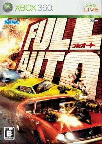 FULL AUTOの商品画像