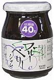 伊豆フェルメンテ ブルーベリージャム 300g