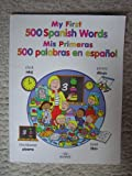 img - for My First 500 Spanish Words Mis Primeras 500 Palabras en Espanol book / textbook / text book