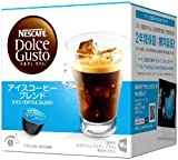 Coffee capsules Nescafe Dolce Gusto dedicated capsule ice coffee blend 16 cups ~ 3 boxes