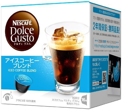 Coffee capsules Nescafe Dolce Gusto dedicated capsule ice coffee blend 16 cups ~ 3 boxes by Nescafé