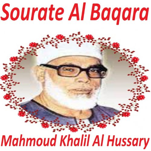 sourat al baqara warch mp3