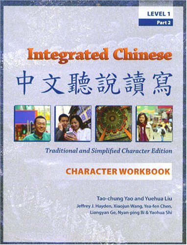 Integrated Chinese: Level 1, Part 2 Character Workbook (Traditional & Simplified Character)