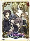 Princess Princess - Vol. 2 (2 DVDs)