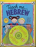 img - for Teach Me Hebrew (Paperback and Audio CD): A Musical Journey Through the Day book / textbook / text book