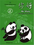 Ni Hao Level 1 Workbook (Traditional Character Edition), Paul Fredlein, 0887273556