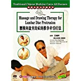 Traditional Chinese Medicine Cures All Diseases - Massage and Drawing Therapy for Lumbar Disc Protrusion by Wang Ruixiang DVD