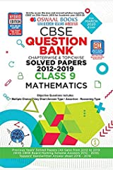 Oswaal CBSE Question Bank Class 9 Mathematics Book Chapterwise & Topicwise Includes Objective Types & MCQ's (For March 2020 Exam) Paperback
