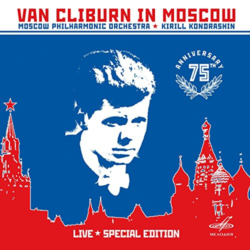 Van Cliburn in Moscow (Live)