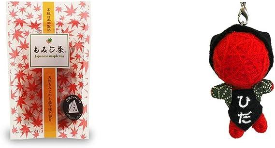 [2点セット] もみじ茶(7パック入)・ハッピー さるぼぼドール ブドゥドール(ストラップ) / 魔除け・身代わり人形 //