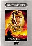 Lawrence of Arabia (SuperbitTM) (Sous-titres français)
