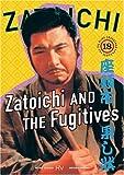Zatoichi the Blind Swordsman, Vol. 18 - Zatoichi and the Fugitives