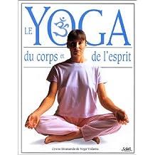 Yoga du corps et de l'esprit